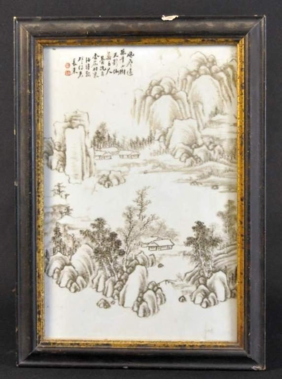 294: Chinese glazed tile depicting landscape scene, ins