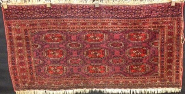 """110A: Bokhara scatter rug, 62 1/2"""" X 31"""""""