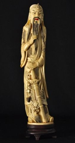 17: Chinese tinted  ivory carving of Guan Yu
