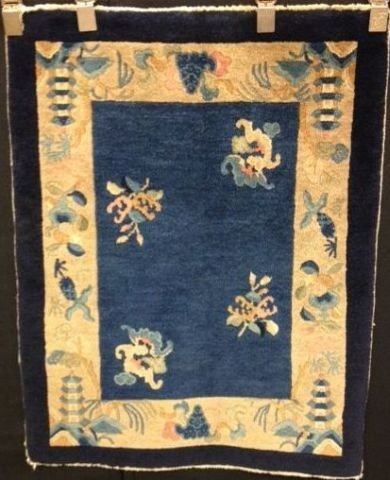 51C: Early 20th century Chinese scatter rug