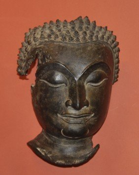 Very Early Thai Bronze Buddha Head, Possibly 12th/