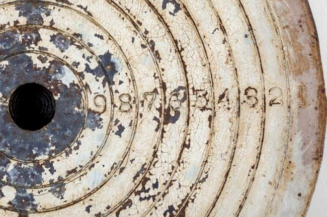 QUACKENBUSH'S NO 8. MECHANICAL SHOOTING TARGET - 2