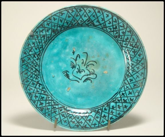 "14: Persian pottery dish 8""D with turquoise glaze, roug"