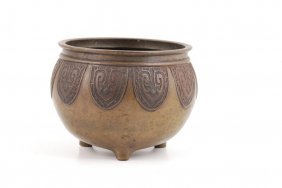 (19th C.) Asian Bronze Footed Bowl