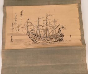 (19th C) Chinese Scroll