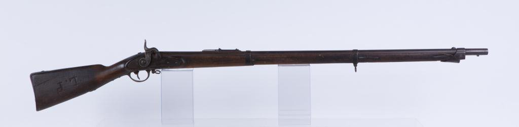 CIVIL WAR SMOOTH BORE MUSKET / SHOT GUN