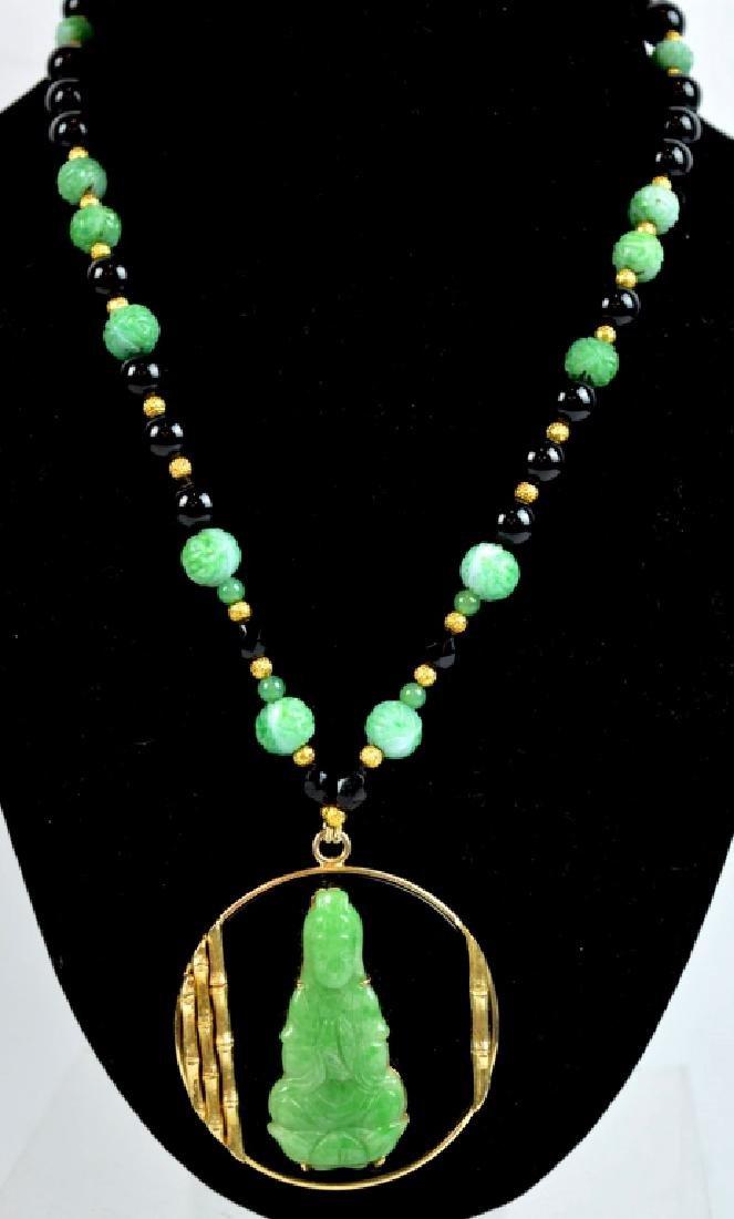 Chinese Natural Jadeite Guanyin Pendant, 18K