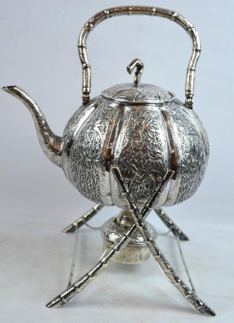 Chinese Silver Melon-Shaped Water Pot & Burner