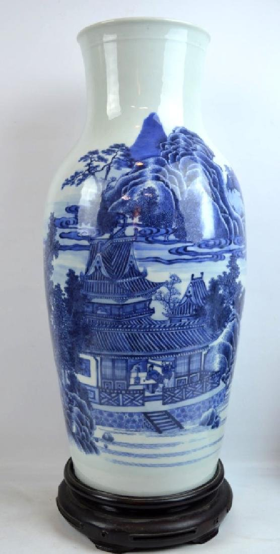 Fine Large 18th/19th C Chinese Blue Porcelain Vase