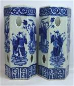 19C Opposing Pr Chinese B  W Porcelain Hat Stands