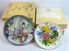 6  Porcelain Collectors Plates 4 Hong Lou Meng