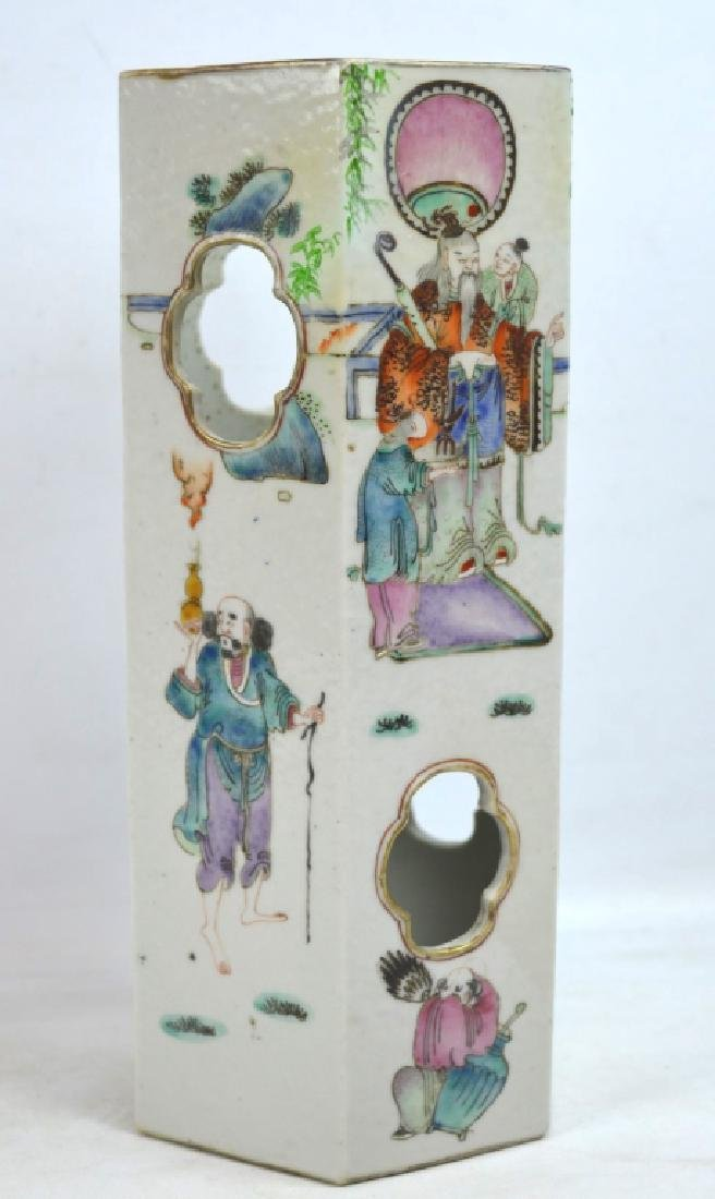 19th C Chinese Famille Rose Porcelain Hat Stand