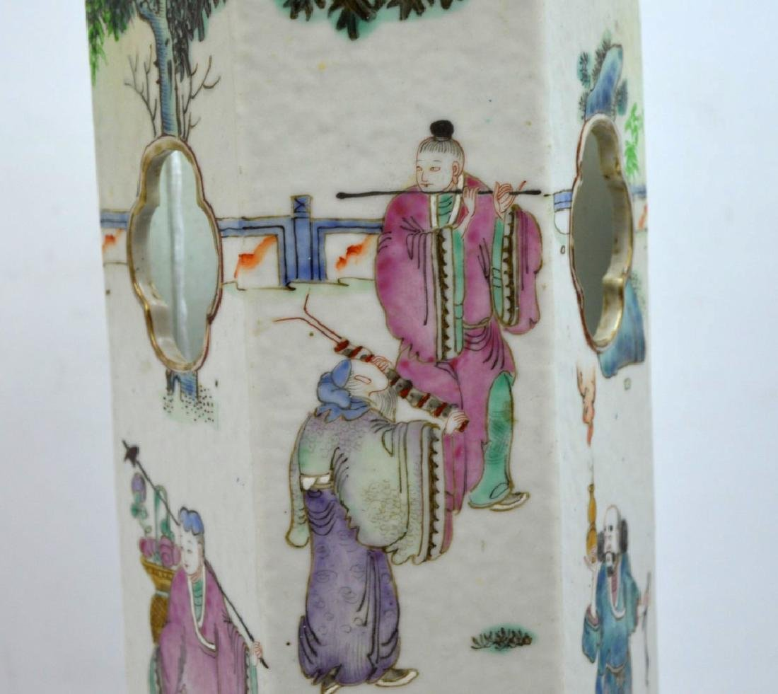 19th C Chinese Famille Rose Porcelain Hat Stand - 4