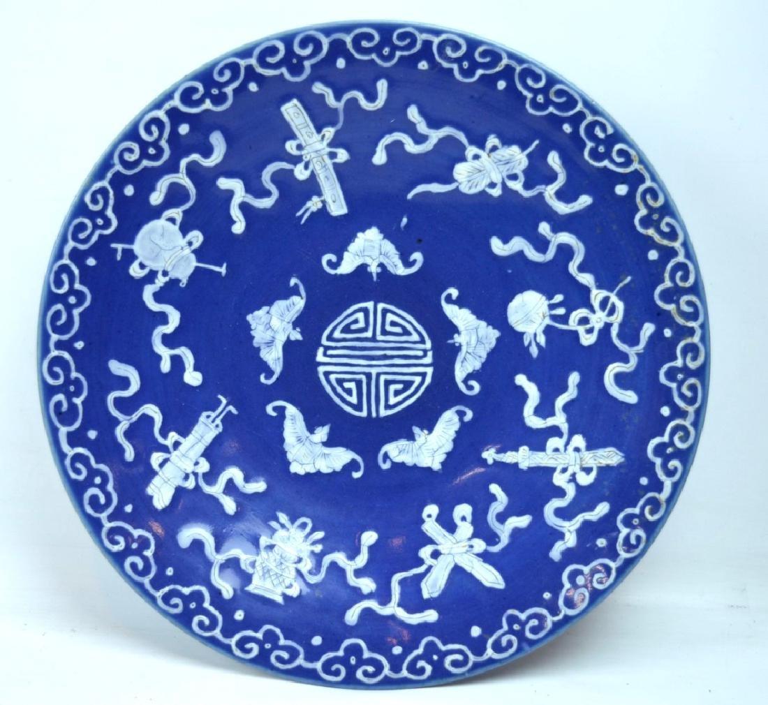 19thC Chinese White Slip over Blue Porcelain Plate