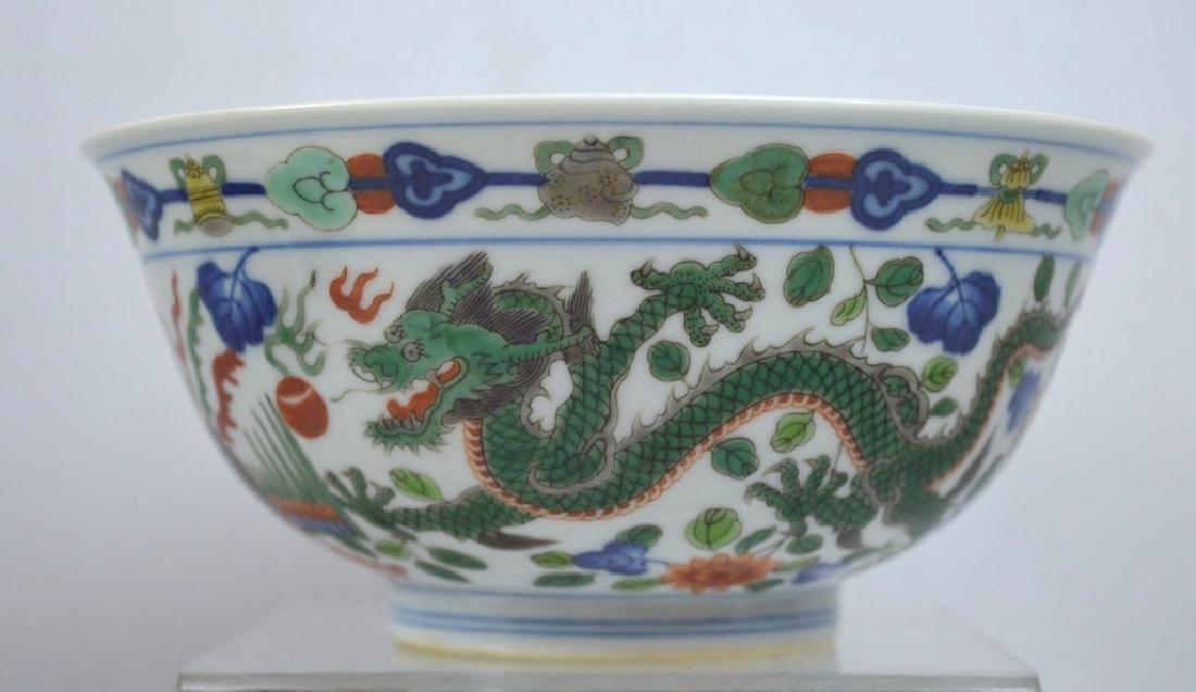 Good Chinese Wucai Dragon & Phoenix Porcelain Bowl