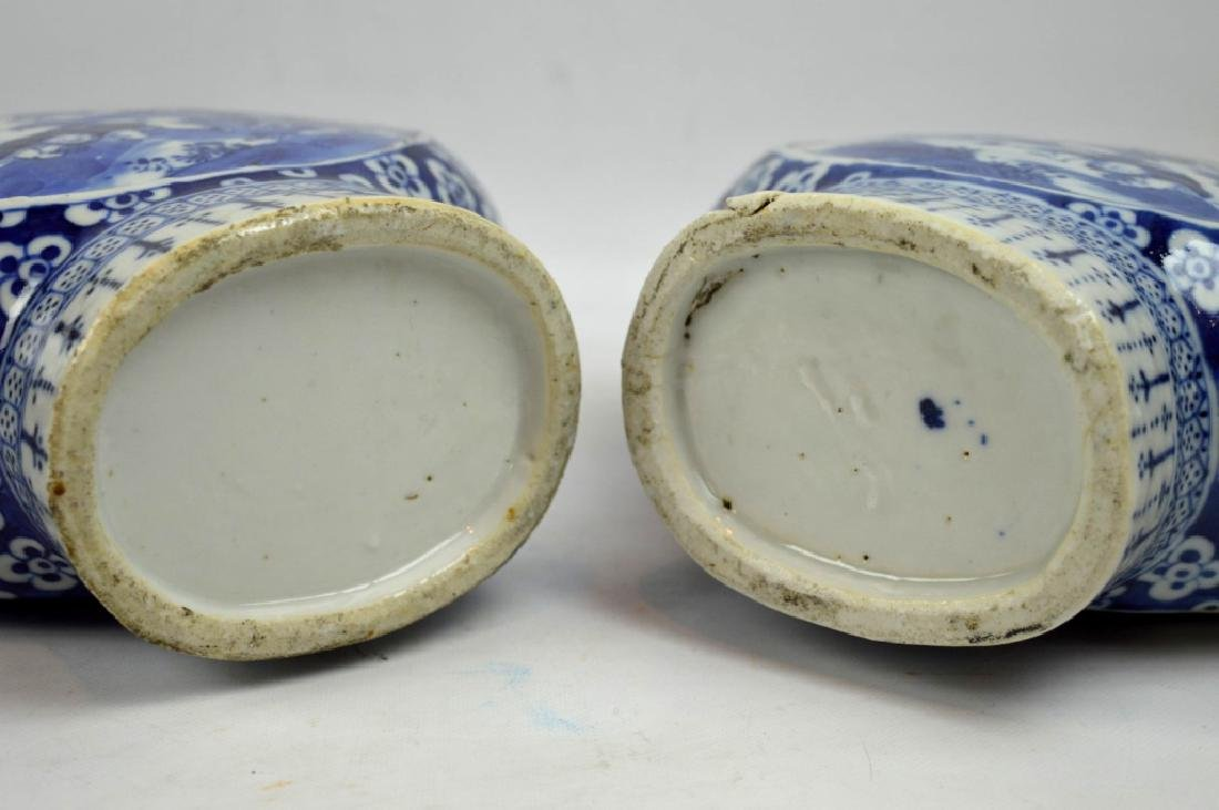 Pair 19th C Chinese B & W Porcelain Moon Vases - 10
