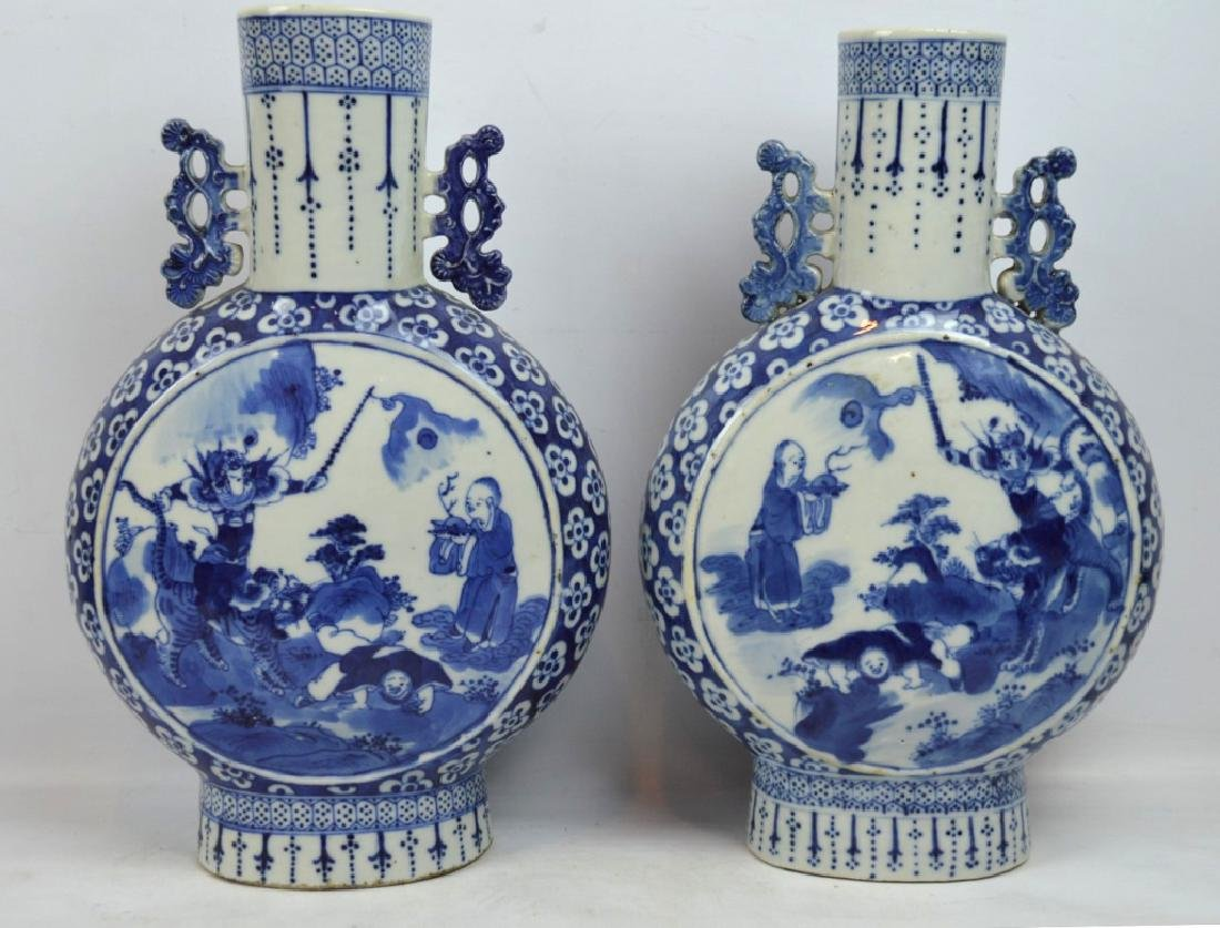 Pair 19th C Chinese B & W Porcelain Moon Vases
