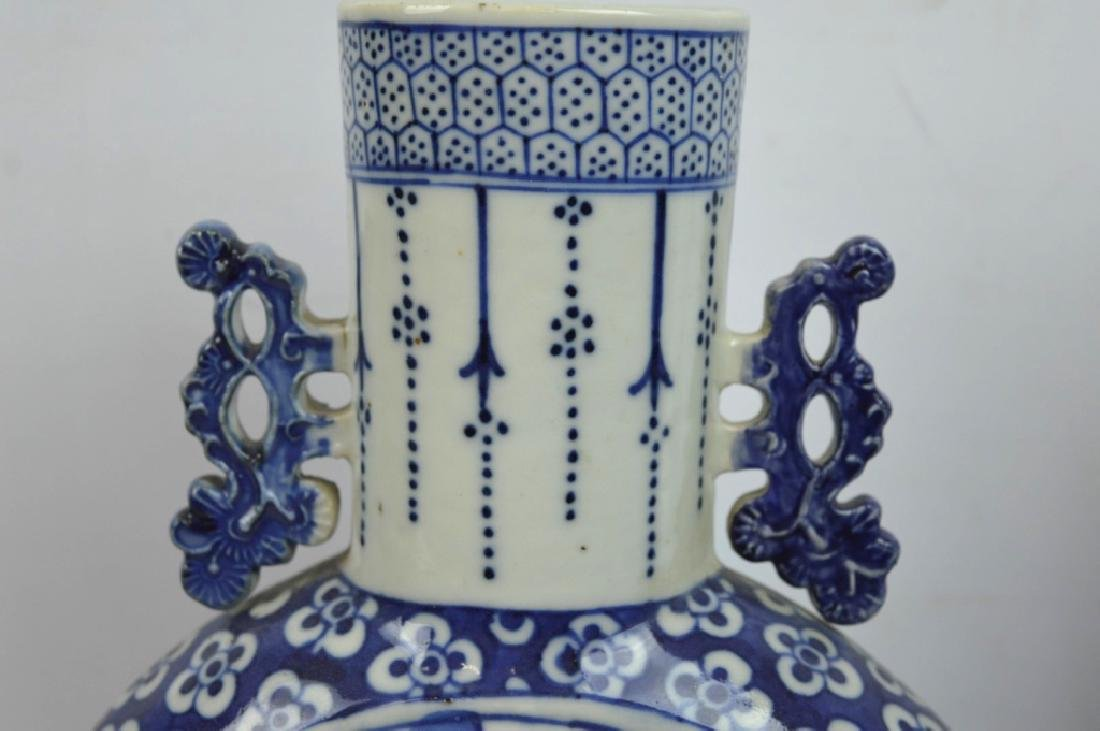 Pair 19th C Chinese B & W Porcelain Moon Vases - 3