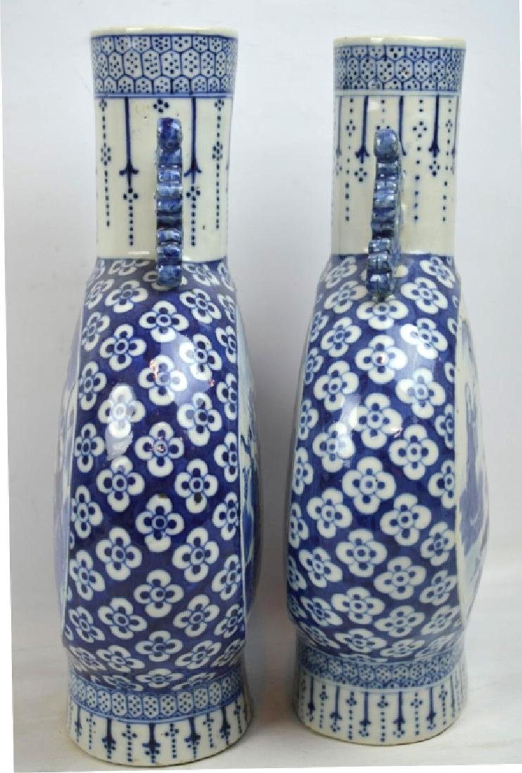 Pair 19th C Chinese B & W Porcelain Moon Vases - 4