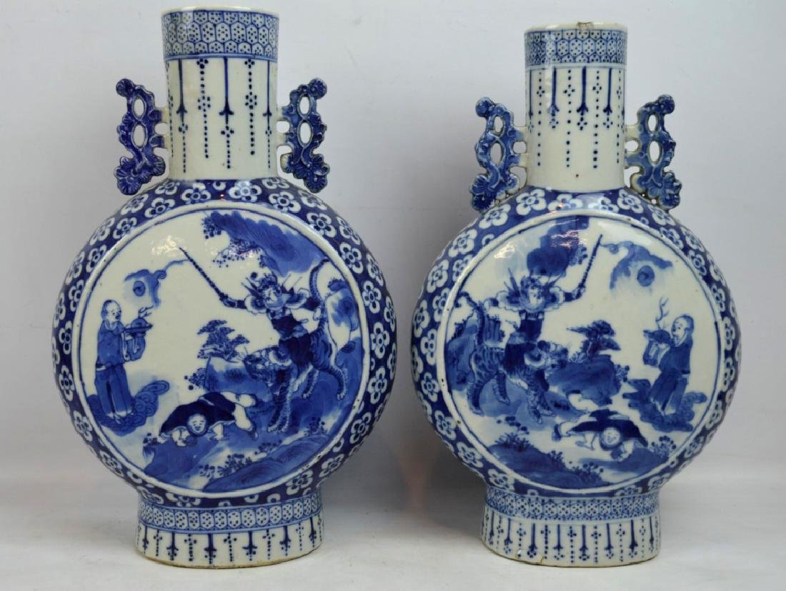 Pair 19th C Chinese B & W Porcelain Moon Vases - 5