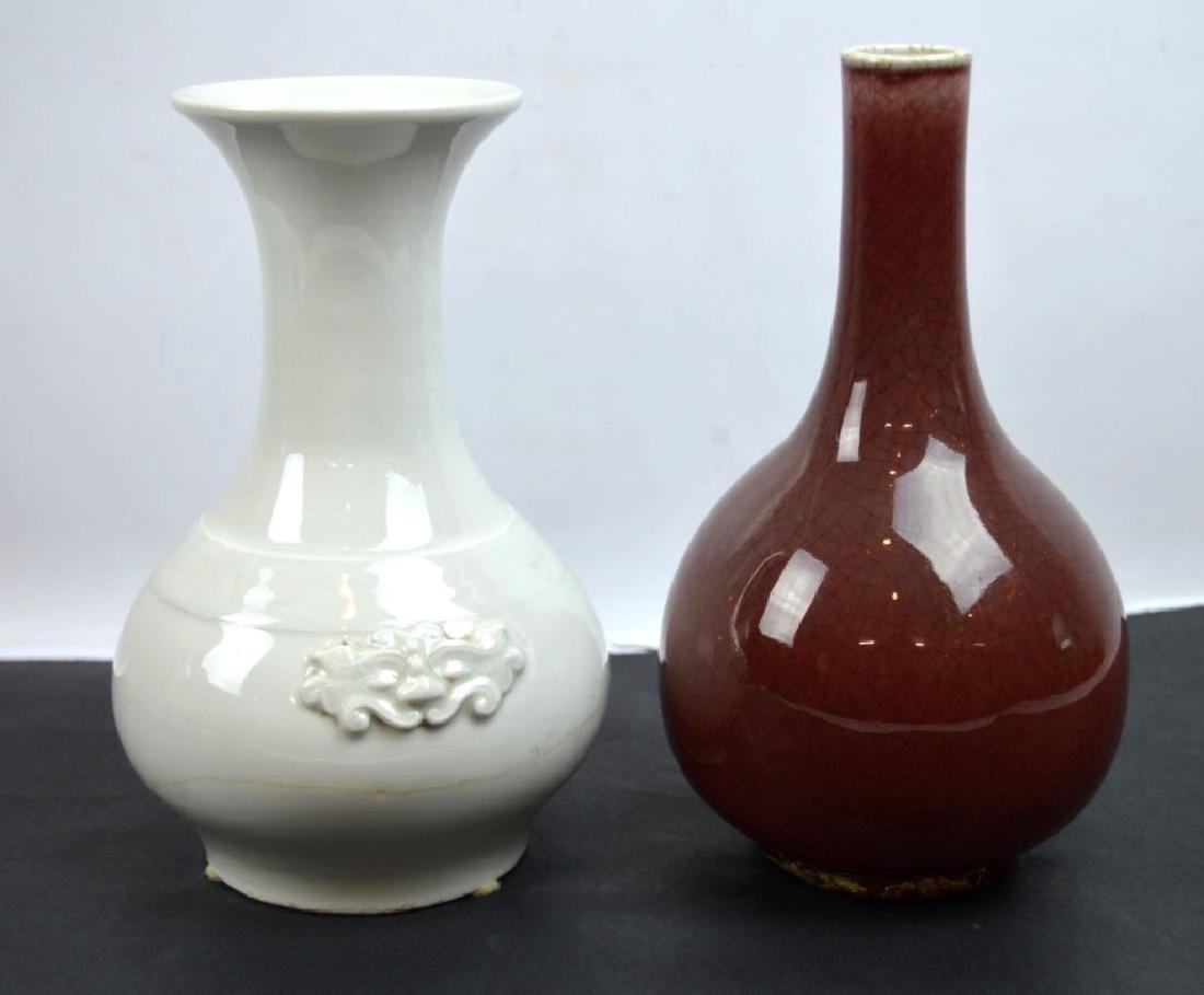 17C Chinese Blanc de Chine Vase; 19C Red Vase