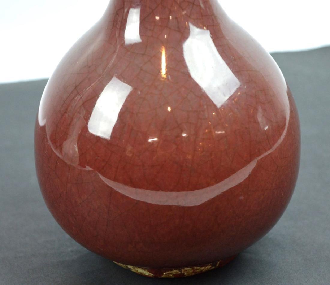 17C Chinese Blanc de Chine Vase; 19C Red Vase - 6