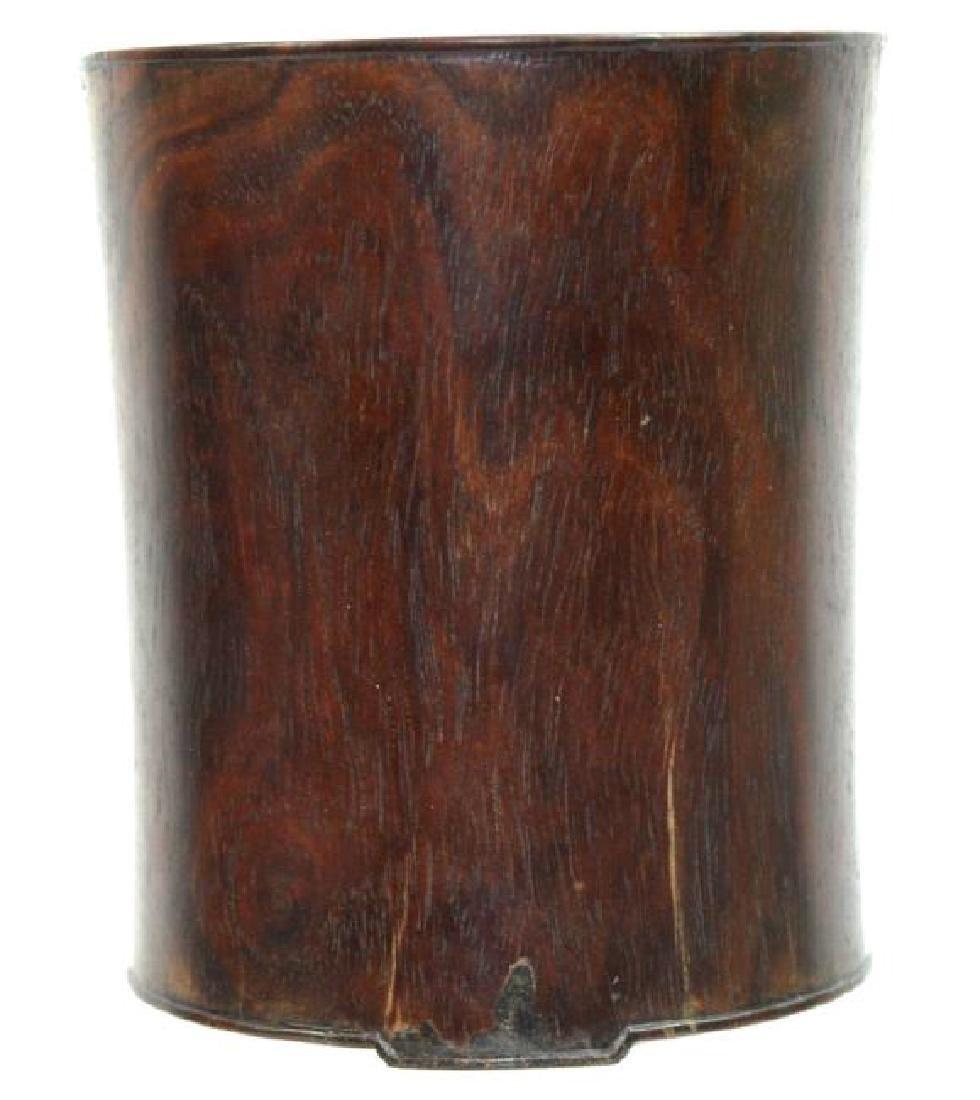Antique Chinese Black Wood (Zitan) Brush Pot - 2