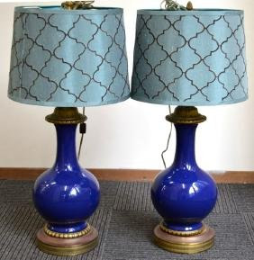 Pair Antique Chinese Blue Porcelain Vases