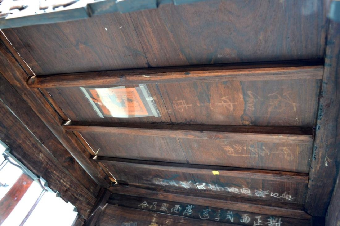 Good Chinese Carved Hardwood Square Table - 7