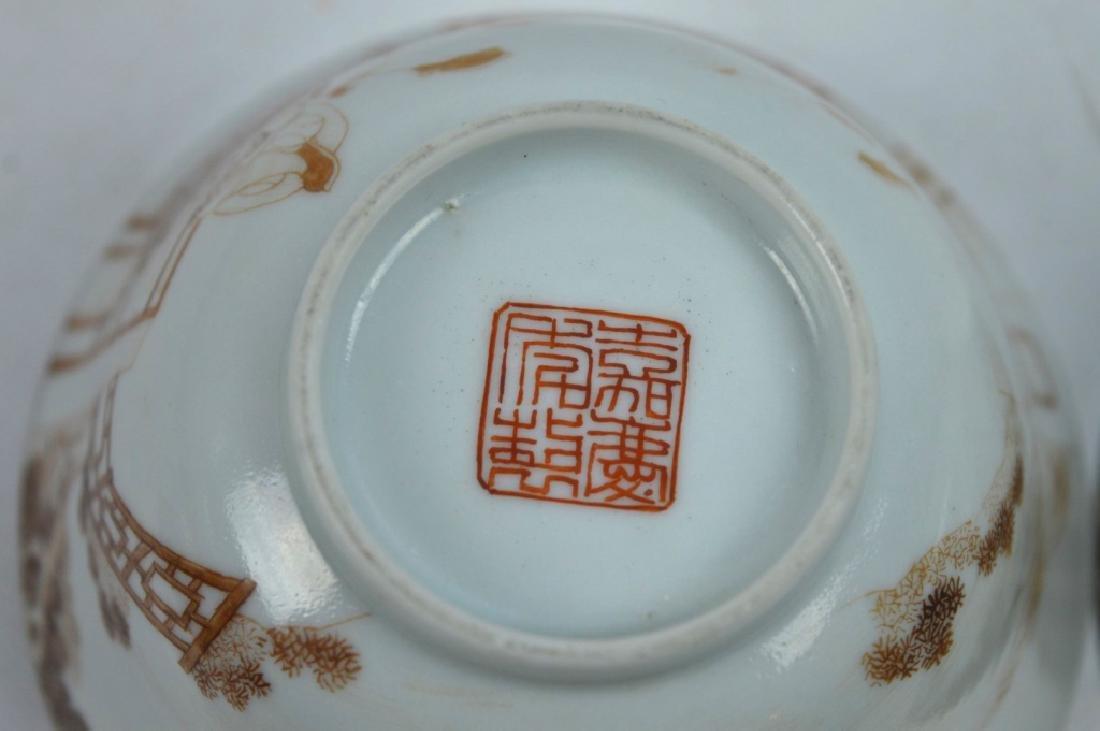 "Pr Jiaqing Porcelain ""Foreigner"" Bowls & Covers - 10"