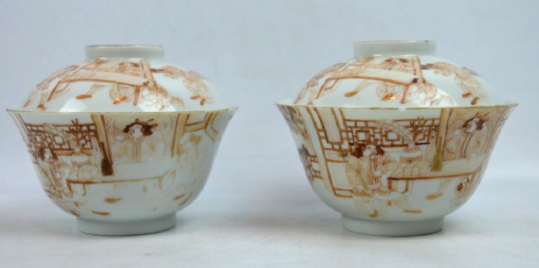 "Pr Jiaqing Porcelain ""Foreigner"" Bowls & Covers"