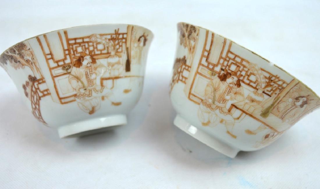"Pr Jiaqing Porcelain ""Foreigner"" Bowls & Covers - 2"