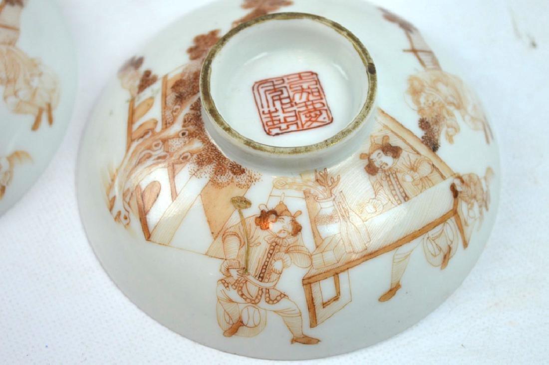 "Pr Jiaqing Porcelain ""Foreigner"" Bowls & Covers - 5"
