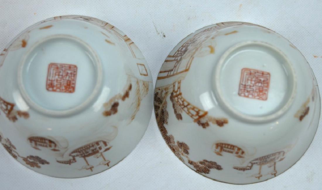 "Pr Jiaqing Porcelain ""Foreigner"" Bowls & Covers - 8"