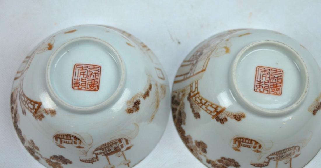 "Pr Jiaqing Porcelain ""Foreigner"" Bowls & Covers - 9"