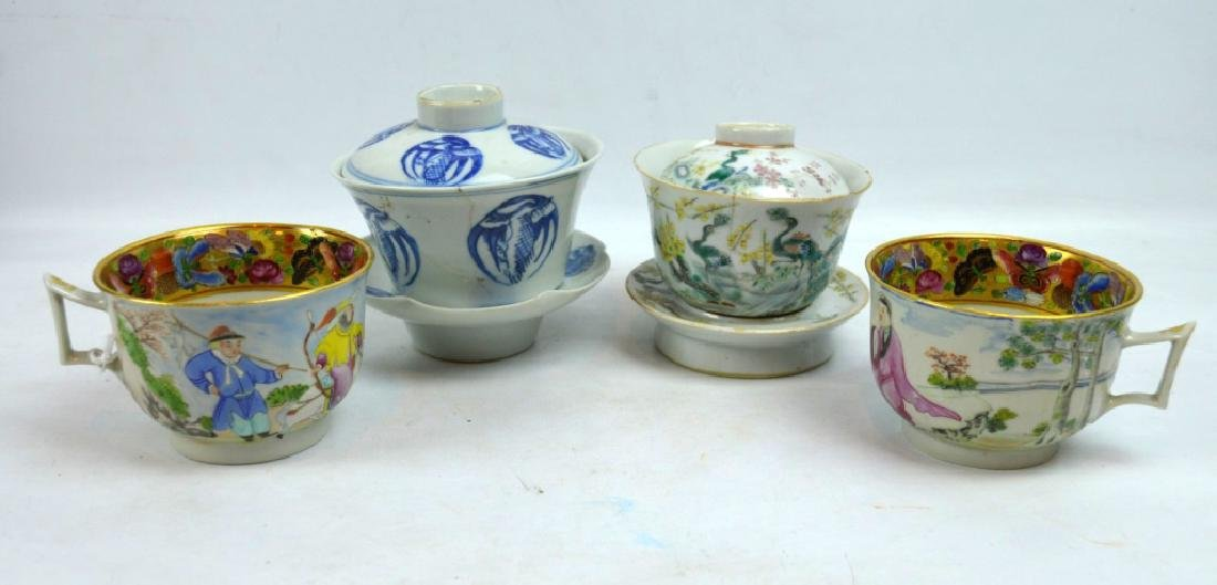 4 - 19th C Chinese Decorated Teacups