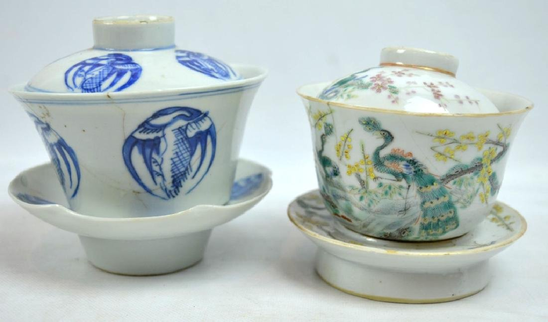 4 - 19th C Chinese Decorated Teacups - 2