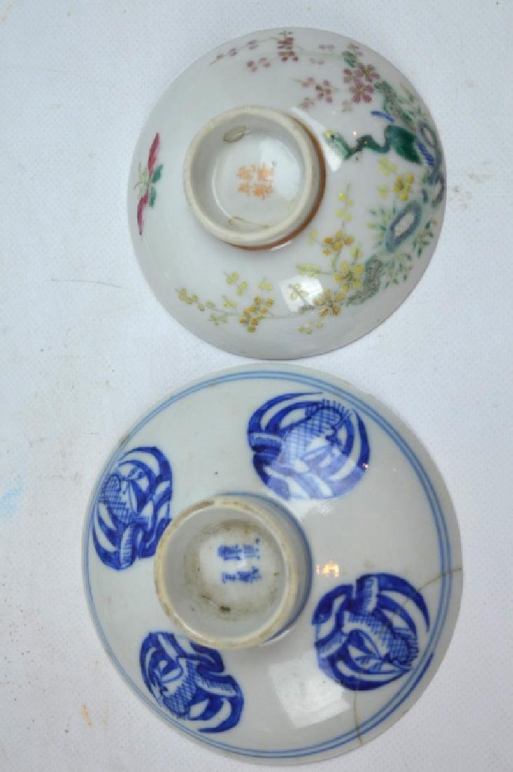 4 - 19th C Chinese Decorated Teacups - 5