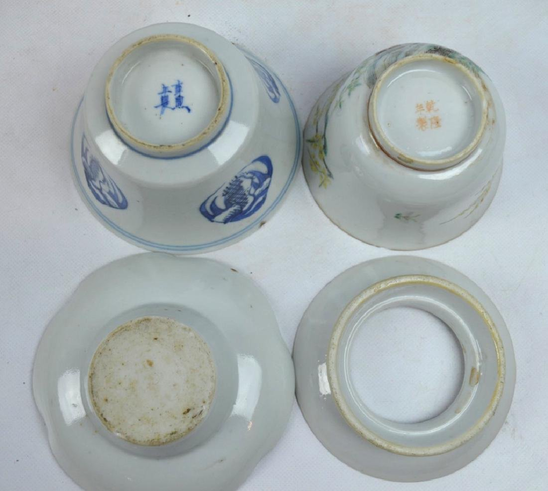 4 - 19th C Chinese Decorated Teacups - 6