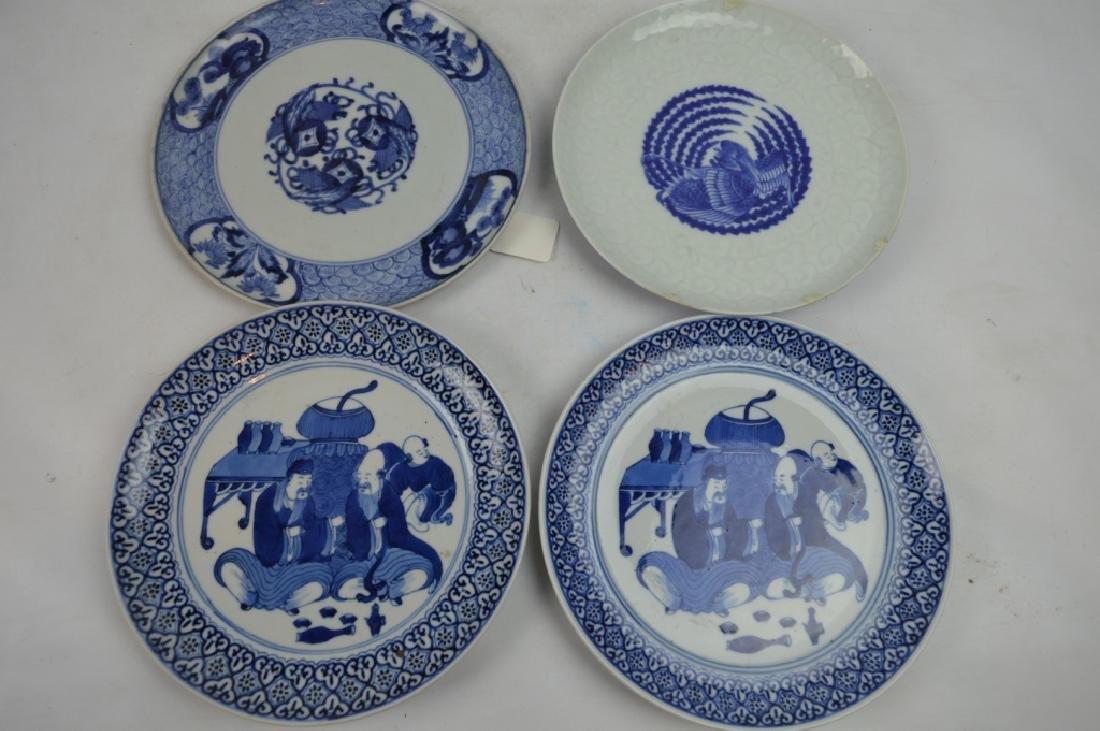 4 Blue & White Porcelain Plates