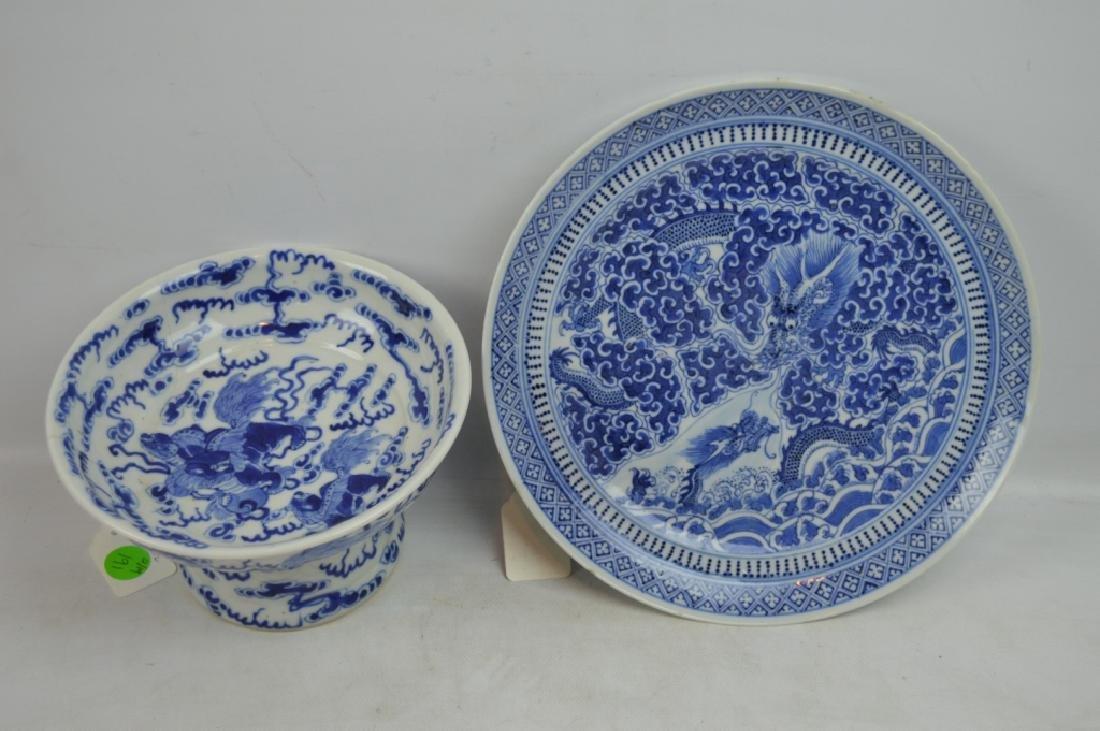 Chinese Underglaze Blue Dragon Plate, Bowl