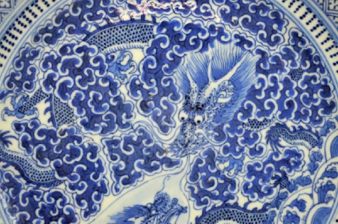 Chinese Underglaze Blue Dragon Plate, Bowl - 3