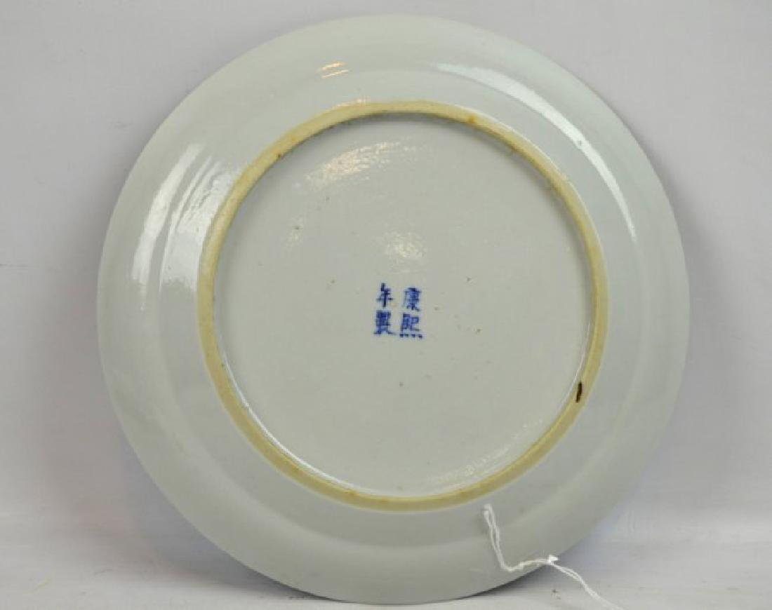 Chinese Underglaze Blue Dragon Plate, Bowl - 4