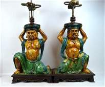 Pr Ming Dynasty Chinese Roof Tile Lamps