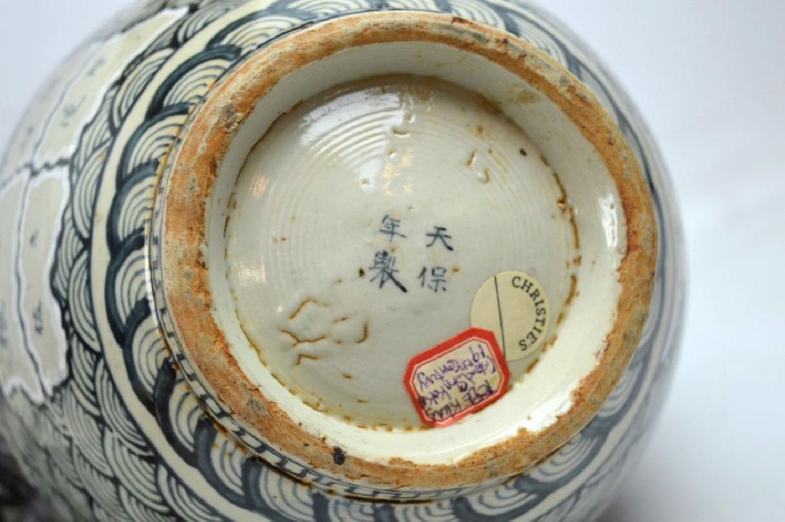 3 - Japanese Ceramics; Map Vase, Sake Vase - 10
