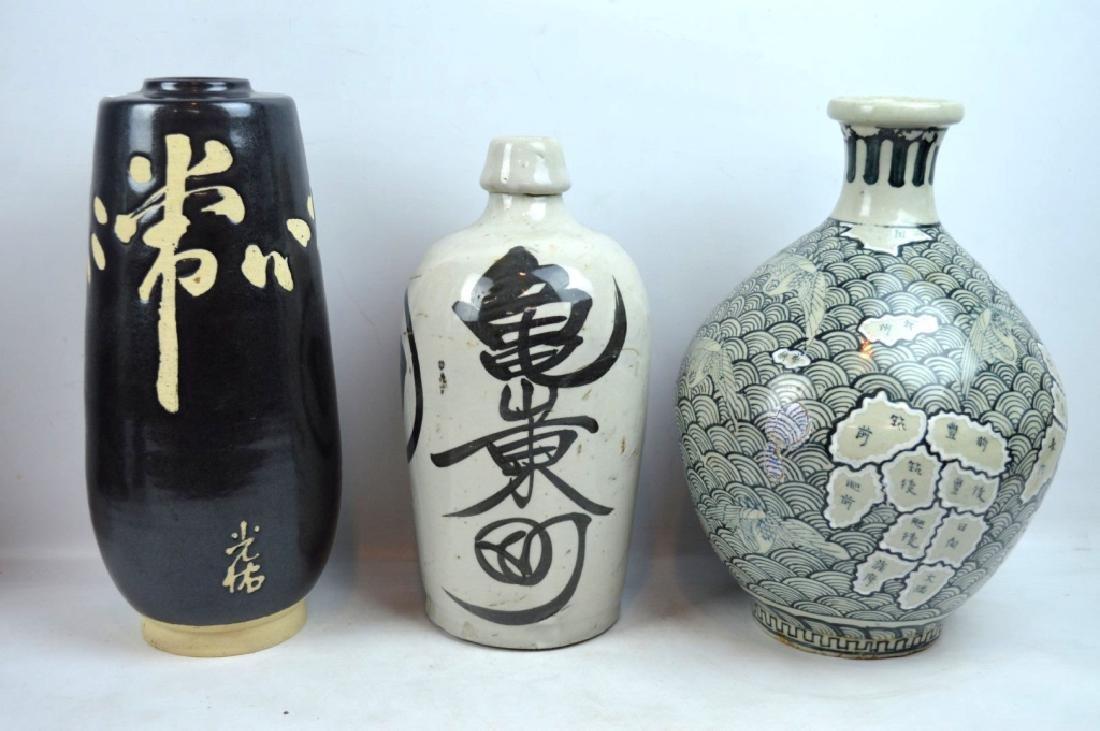 3 - Japanese Ceramics; Map Vase, Sake Vase