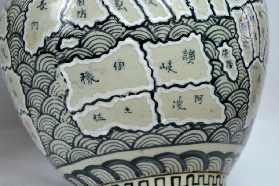 3 - Japanese Ceramics; Map Vase, Sake Vase - 3