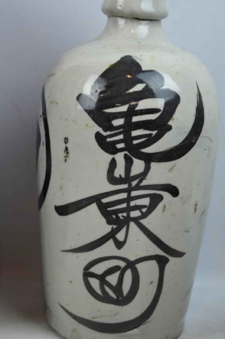 3 - Japanese Ceramics; Map Vase, Sake Vase - 4