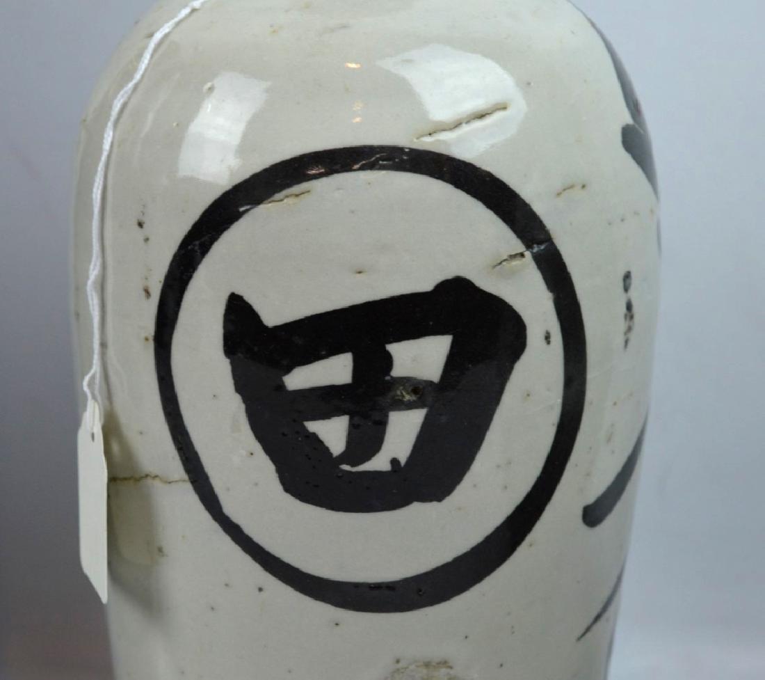3 - Japanese Ceramics; Map Vase, Sake Vase - 5