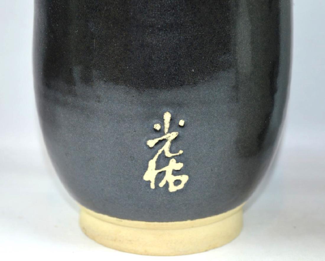3 - Japanese Ceramics; Map Vase, Sake Vase - 6